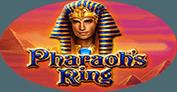 Кольцо Фараона